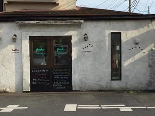 お店外壁 4.jpg