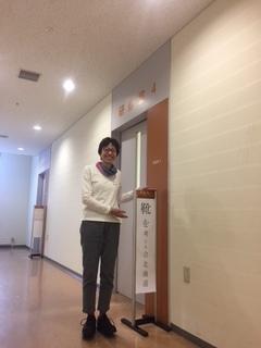 靴を考える会北海道.jpg
